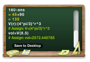 Calc Board Save to Desktop